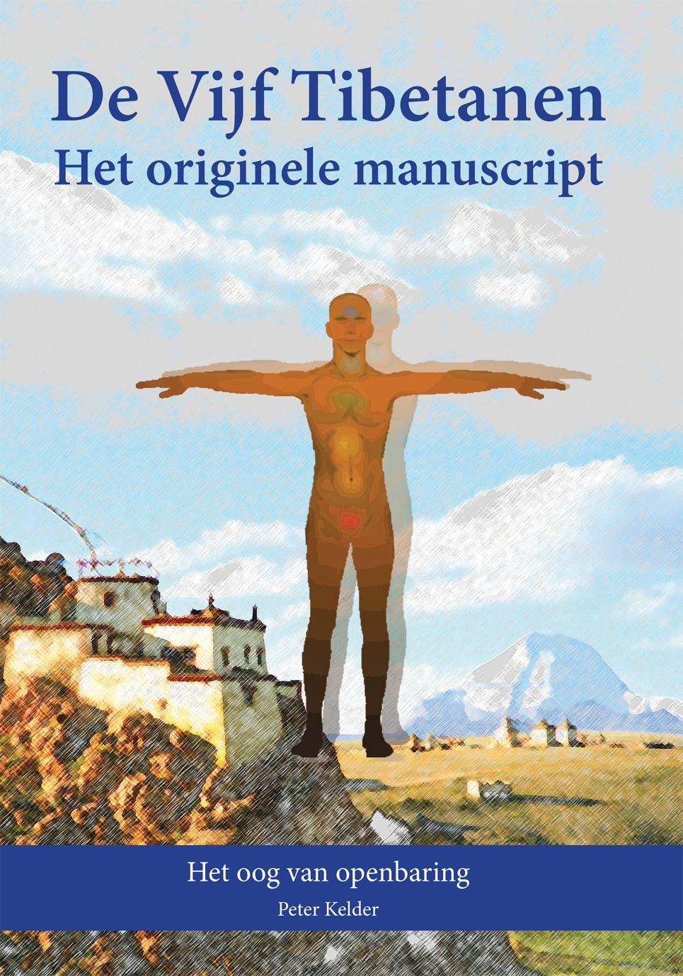 De Vijf Tibetanen boek